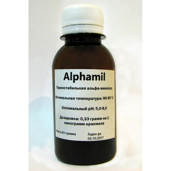 Альфа-амилаза (Амилосубтилин) 83 грамма