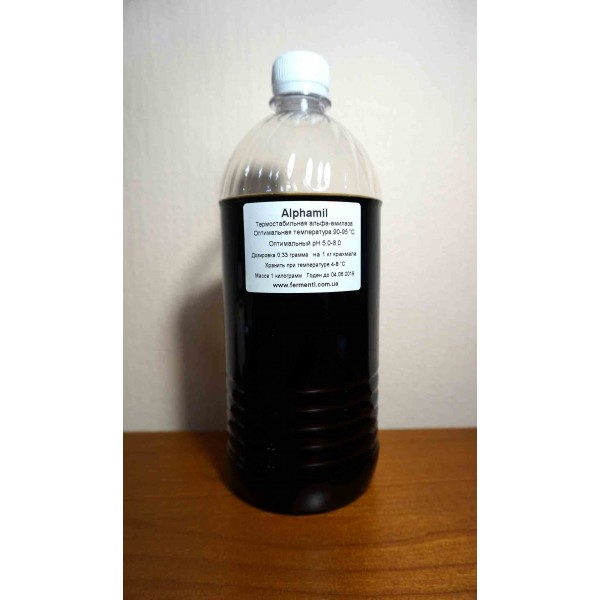 Альфа-амилаза (Амилосубтилин) 1 килограмм